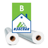 Изоспан (Isospan) B, 1600х43.75, 70м2 Пароизоляция