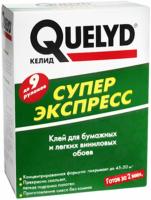 Клей Quelyd обойный Экспресс Супер (для бумажных и  легких виниловых обоев)