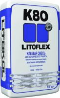 Плиточный клей Литокол (Litokol) К 80 25кг