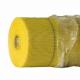 Сетка фасадная 5 х 5 мм (1 х 35 м)