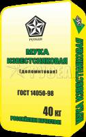 Мука известняковая Русен 40кг