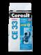 Затирка цементная для узких швов Ceresit CE 33 светло-коричневая 2кг