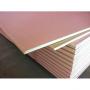 Гипсокартонный лист огнестойкий Кнауф 2500x1200x12,5мм