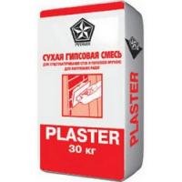 Гипсовая штукатурка Пластер 30кг (серая)