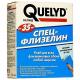 Клей Quelyd (Спец-Флизелин) для флизелиновых обоев, до 35 кв.м